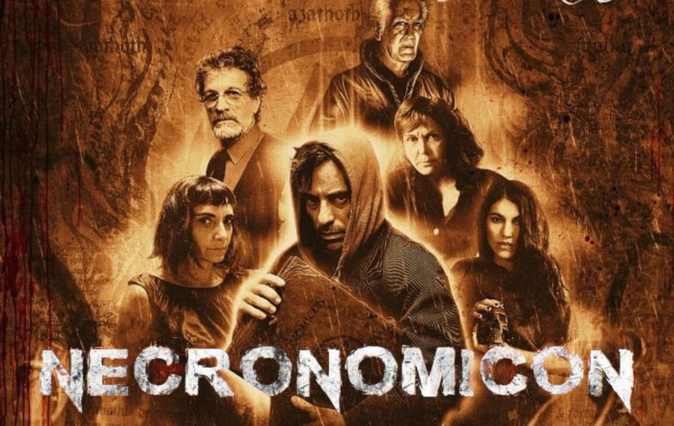 Necronomicon Movie